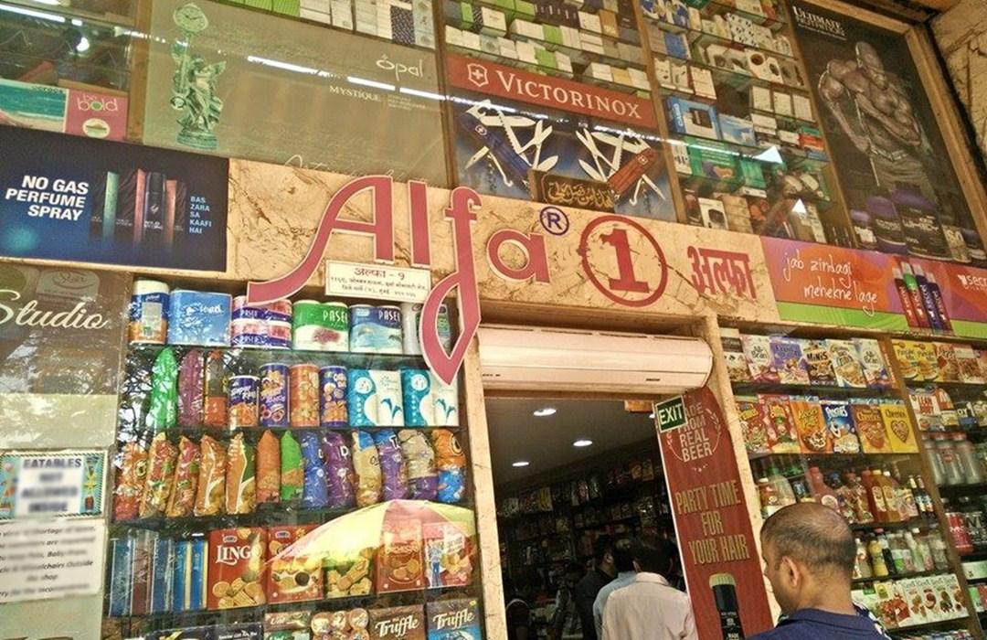 alfa electronics store mumbai