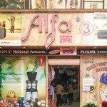 All About Alfa Mobile Store Irla, Vile Parle, Mumbai – The Famous Electronics Shop